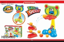 Cartoon Ejection Basketball Board Games