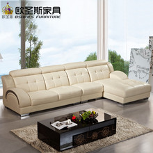 beautiful korean L shape sectional provicial leather sofa with stainless steel legs, modern euro design leather sofa OCS-625