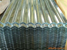 4x8 galvanized corrugated steel sheet with price corrugated steel roofing sheet corrugated metal roofing sheet price