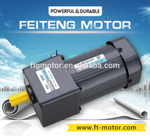 single three phase 50w electric bicycle gear motor