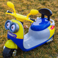 Factory Supplier tricycle toy electric kids motorcycle motor car for three-wheeled China