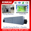 Commercial food dryer of electric dehydrator for home