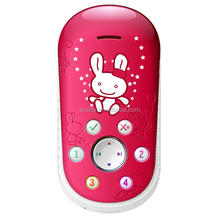 Ibaby kid mobile phones children position tracking gps sos tracking talking cell phone