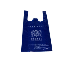 factory price printed hdpe t-shirt plastic bag for snack food packaging grocery hdpe bags