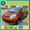 fashional electric car / best price electric car / four wheels electric car