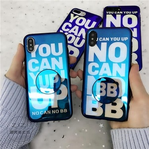 Hot Selling Mobile Phone Case for Iphone X with Air-bag Support, Smart Mobile Phone Covers for Iphone,Mobile Phone Accessories