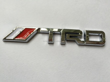 TRD chrome car Emblem
