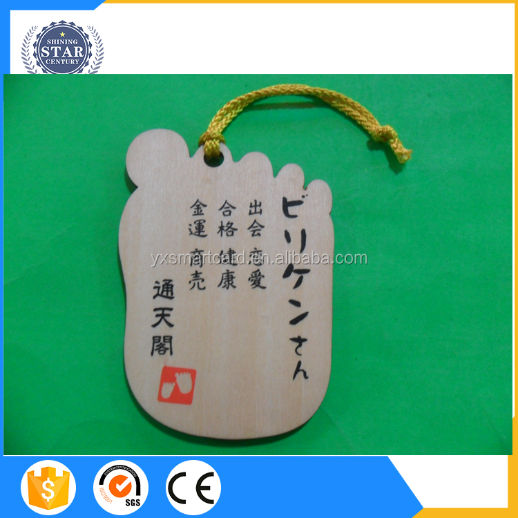 natural brown color high quality coconut shell custom wood hang tag with laser logo