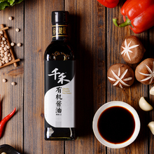 500ml no gmo light soy sauce with low sodium