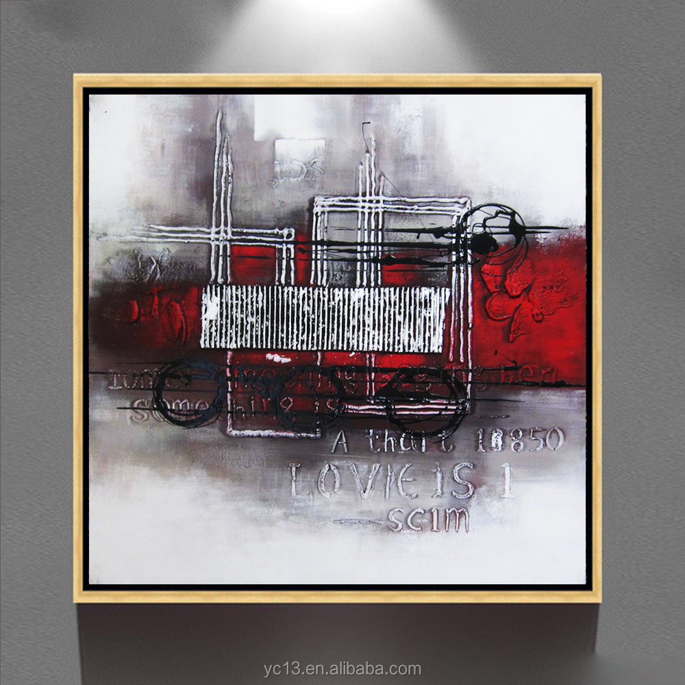 fashion modern famous abstract canvas art decoration paintings WZ-001