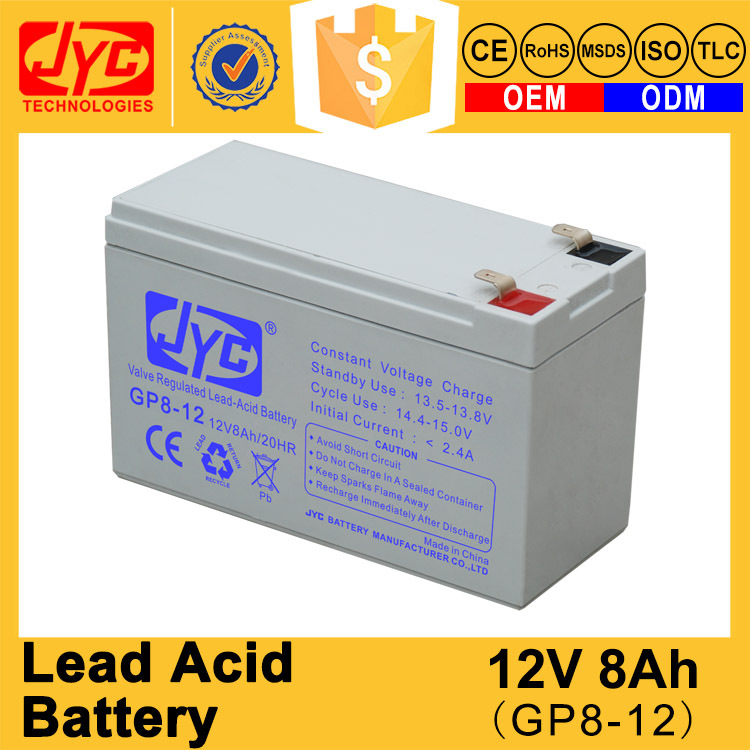 hot factory price rechargeable valve regulated lead acid 12v 8ah battery