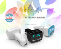 Two USB PORTS Car USB Micro Car Charger Vehicle two USBs