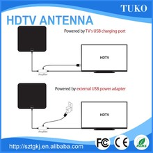 Communications equipment 25 DBI vhf/uhf hdtv indoor 5db car/tv atsc antenna