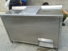 cheap price Chicken /duck gizzard peeling machine for sale 0086 18639525015