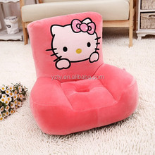 2015 popular high quality plush animal sofa chair