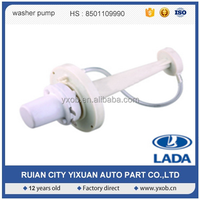 Automotive Washer Motor