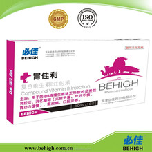 BEHIGH 10ml Compound Vitamin B Injection for horse, cattle, sheep, cats and dogs