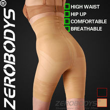 ZEROBODYS Incredible Womens Body Shaper High Waist Slimming Underpants 003 BE Body Shaping Slimming Pants Hot Shapers Pants