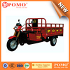 POMO-2015 New design low price Steed3500 trike chopper three wheel motorcycle