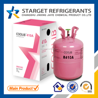 R410A 11.3kg packing ,Pure R410A Mixed Refrigerant Gas with Popular Quality