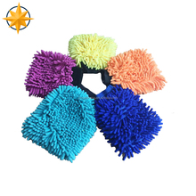 Microfiber chenille car wash glove/ clean mitt