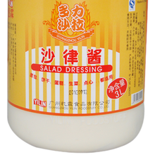 Mayonnaise manufacture in china