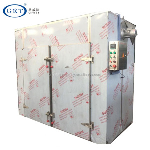 Industrial sea cucumber dryer machine from China
