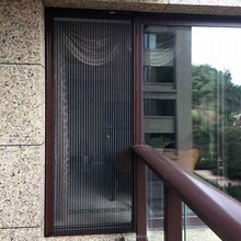 magnetic window screen frame extruded mosquito protection