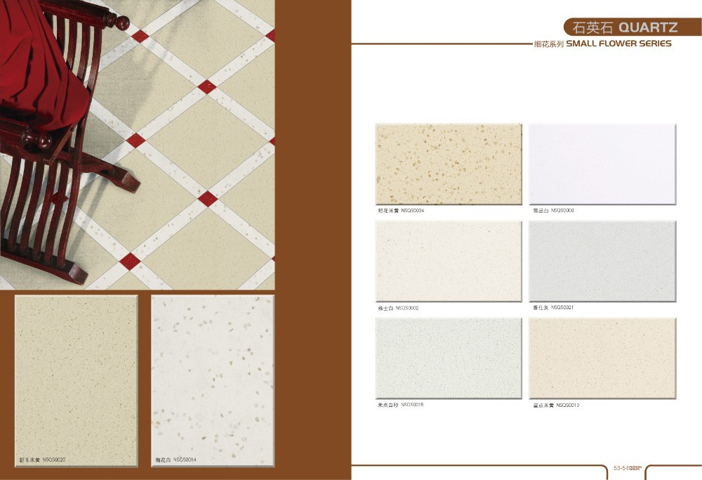 alibaba raw quartz kitchen floor price, new product of china supplier