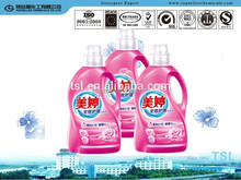 Promotional Laundry Liquid Detergent for Hand Wash & Machine Wash