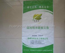 pp woven bag,plastic bag manufacturer ,chemical products packing