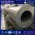 China manufacturer 60mm aluminum tube 6063