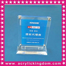 Clear A4 Acrylic Certificate holder