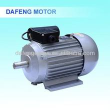 YY single phase capacitor run electric motor