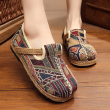geo blue women homemade linen sandals comfortable fisherman shoe folk slippers/Chinese ethnic flavor casual linen shoes
