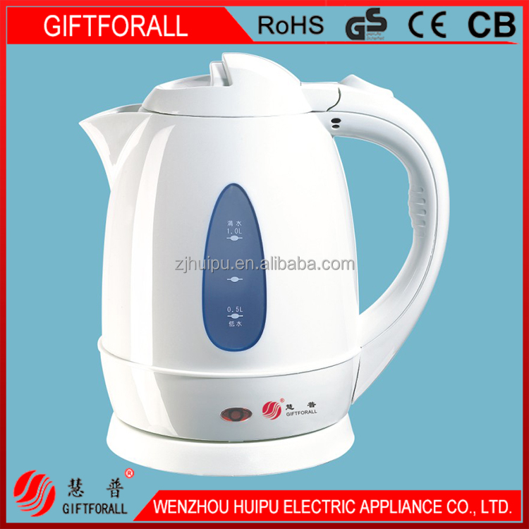 wholesale from china stainless steel car electric kettle