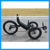 3 Wheel Fat Tyre Mountain Recumbent Trike