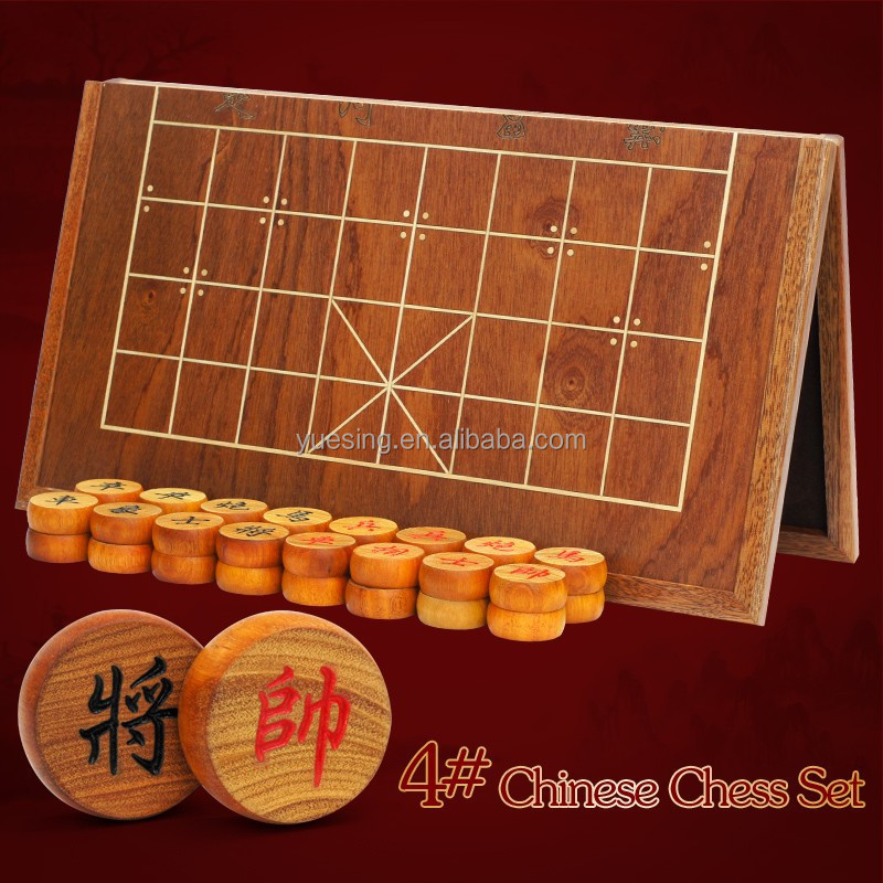 Antique Wooden Chinese Chess Set with Inlaid Folding Board