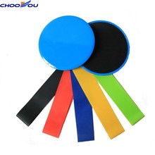 Wholesale Power Jump Stretch Band Custom Design Latex Exercise Resistance Loop Bands Set With Slide Disc
