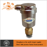 P21X-1.5JW brass solar air vent valve/air escape vent for solar water heaters