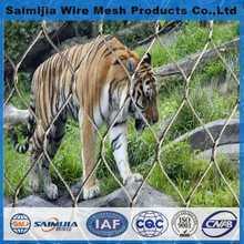 Saimijia Company Stainless steel cable pet animal wire rope mesh