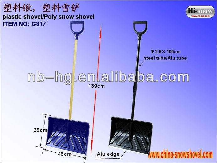 Reinforced Strong Plastic Snow Shovel with Long Handle