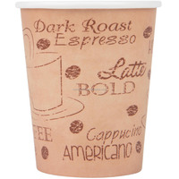 printed paper cups for hot drink,hot beverage paper cups,custom logo paper coffee cup