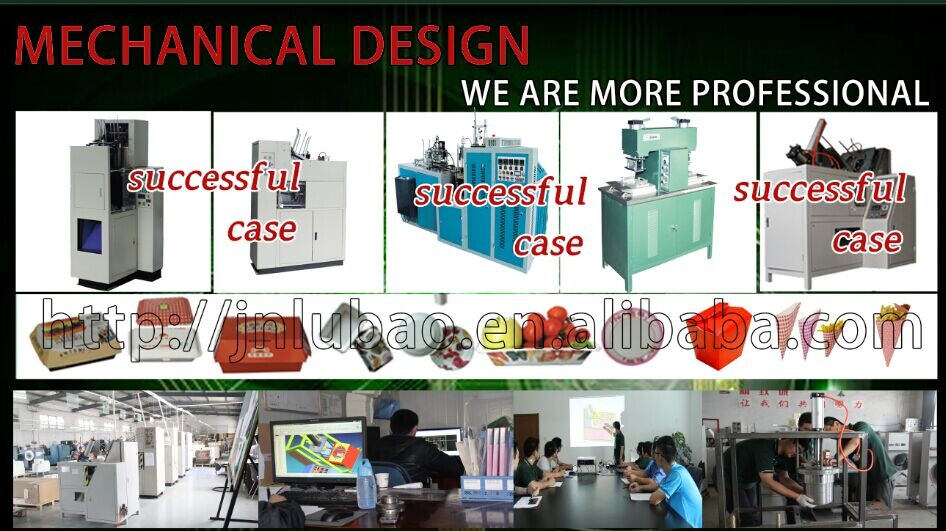semi automatic box machine with CE in china with small volume