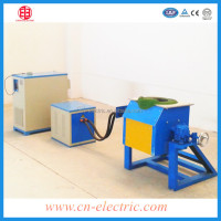 50kg copper Induction Smelter