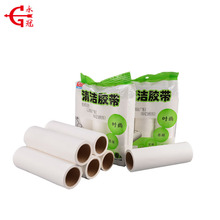 YG TAPE BSTW welcome OEM ODM easily removes lint roller tape