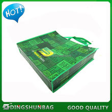 Customized hot sale gift yellow duck pp woven shopping bag