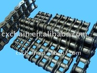 Big chain , industrial chain , agriculture chain