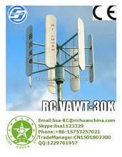 Richuan 30kw wind turbine for sale vertical wind power system off-grid&on-grid wind generator