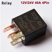 free sample phase reversal relay /auto relay/ generator relay China manufacturer